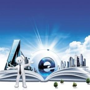 PHILOTHÉRAPIE : Article n°41 : Internet est-il un progrès culturel ou le symptôme d'une crise?