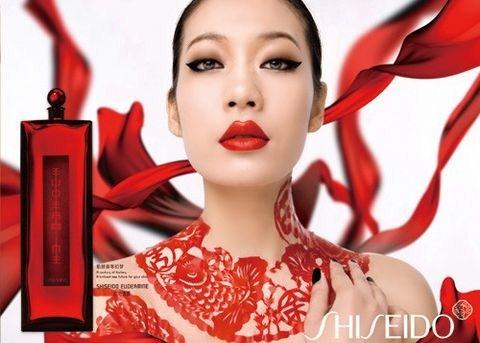 C'est Serge Lutens qui développa l'image de marque de Shiseido.